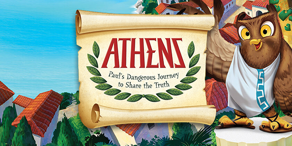 Athens VBS 2019 Shop by Category