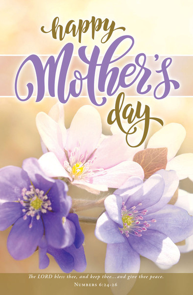 Church Bulletin 11 Quot Mothers Day Happy Mother S Day
