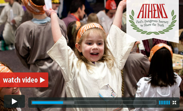 Athens VBS Video