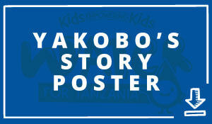 Download Yakobo's Story Poster